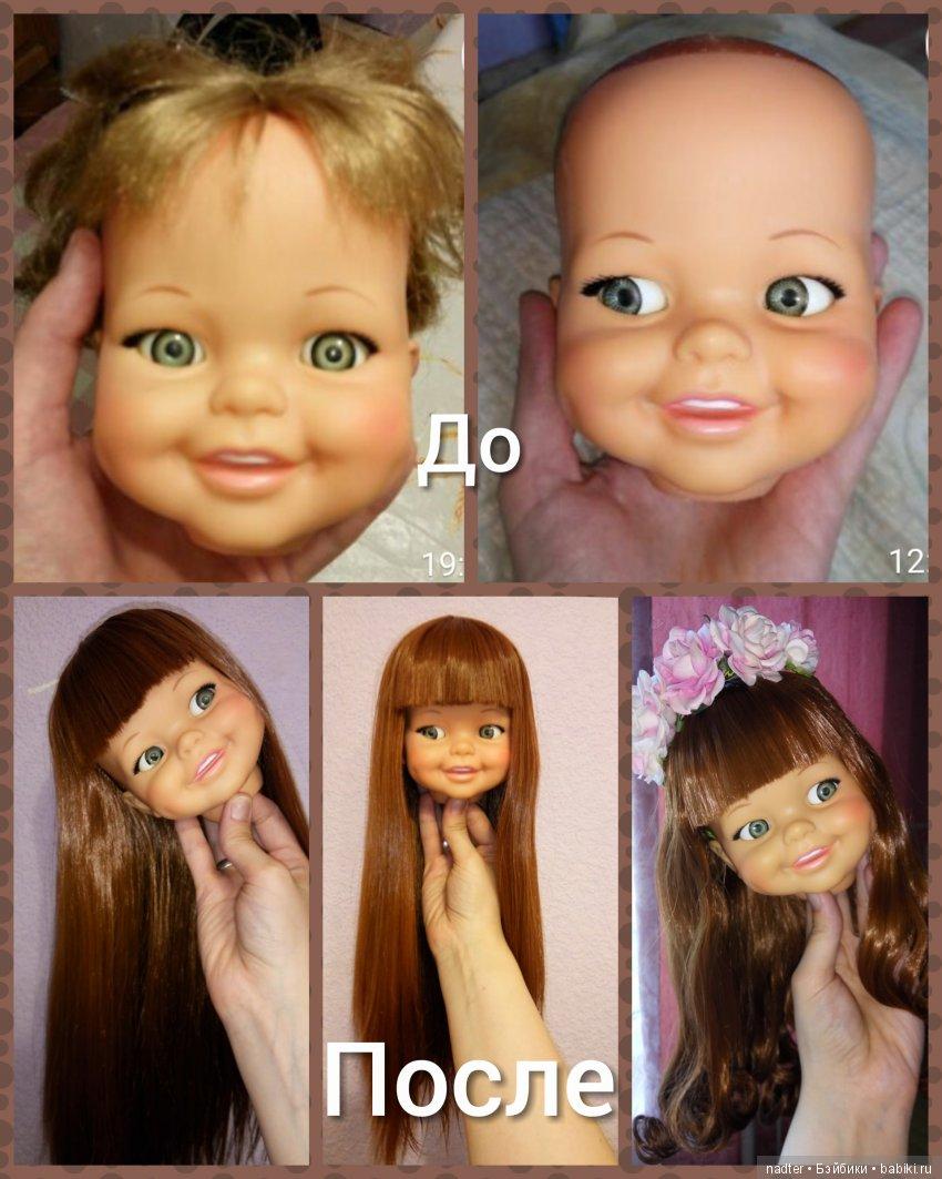 Голова куколки Giggles
