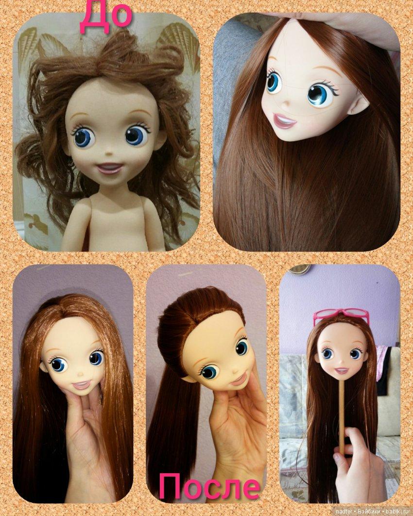 Голова куколки с Алиэкспресс