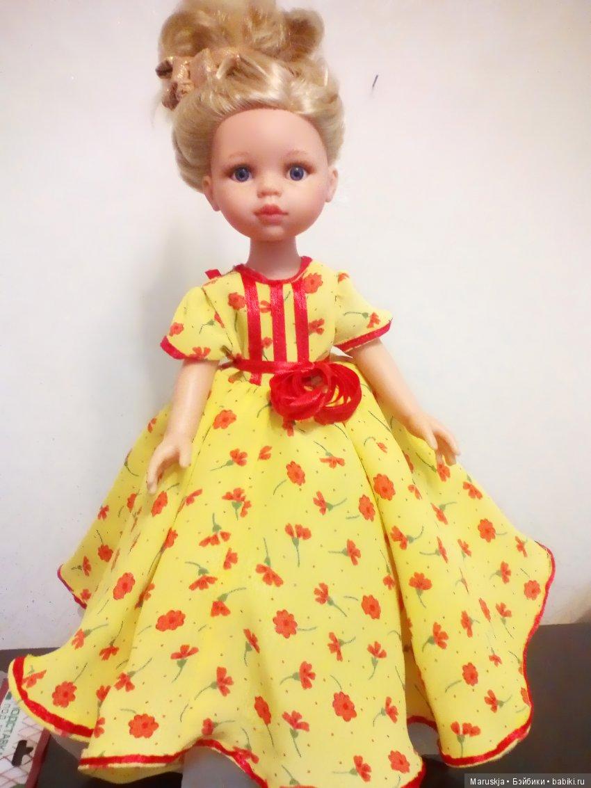 желтое платье в цветочек