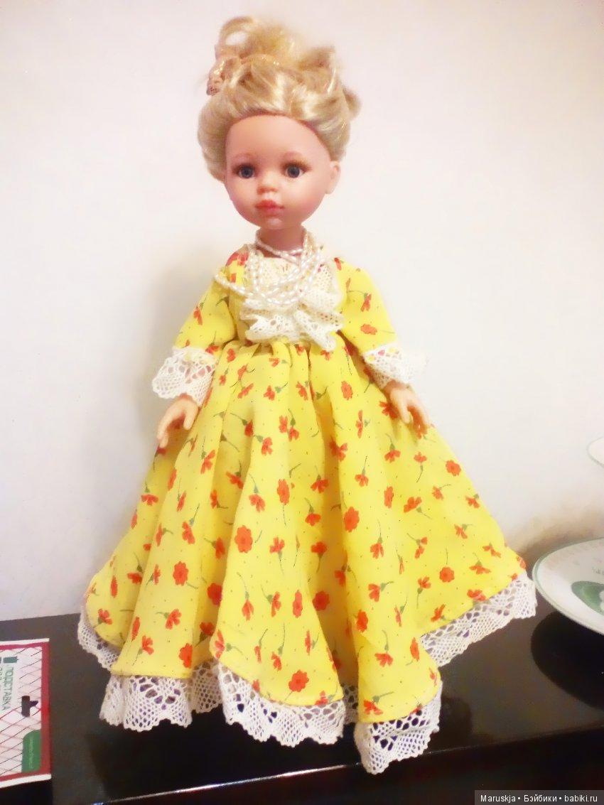 желтое платье с оборками