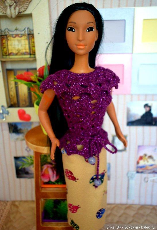 "Покахонтас, doll-Limited-Collection, Pocahontas-Princess, vintage-doll, 17"", 1/4, 1976, by-Mattel"