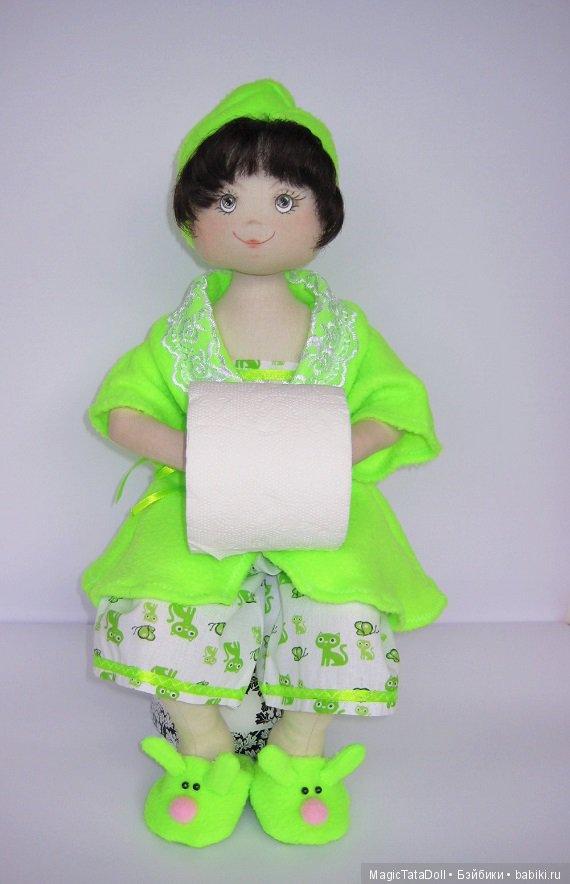 Кукла держатель туалетной бумаги. Рост 65 см.