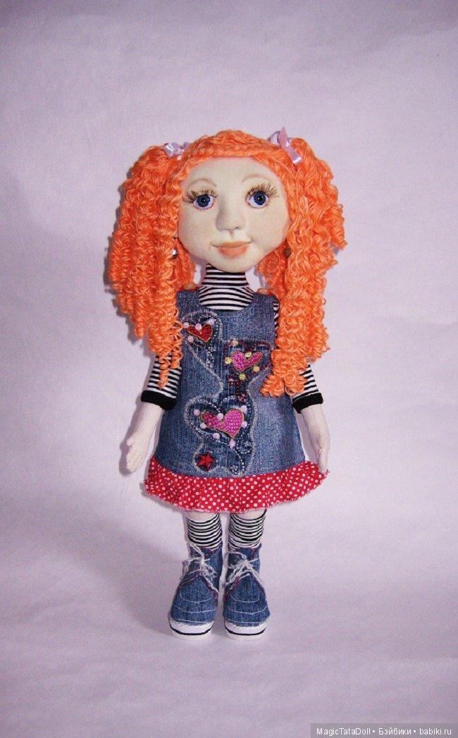 Игровая большая кукла с объемным лицом