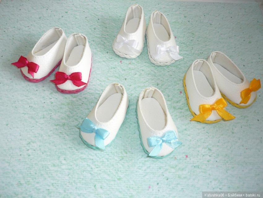 Туфельки для Паолок из кож.зама