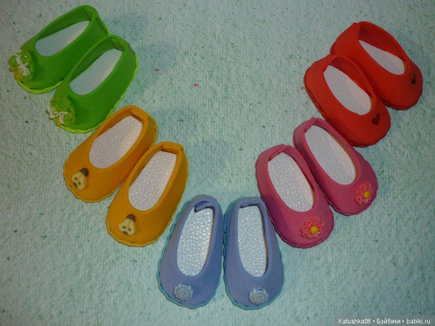 Туфельки для Паолок из фоамирана