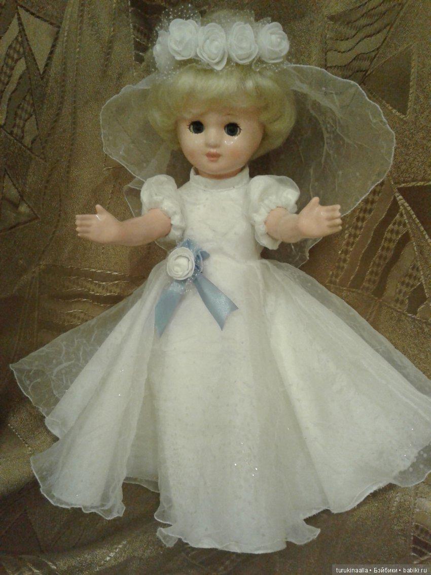 Невеста ивановская