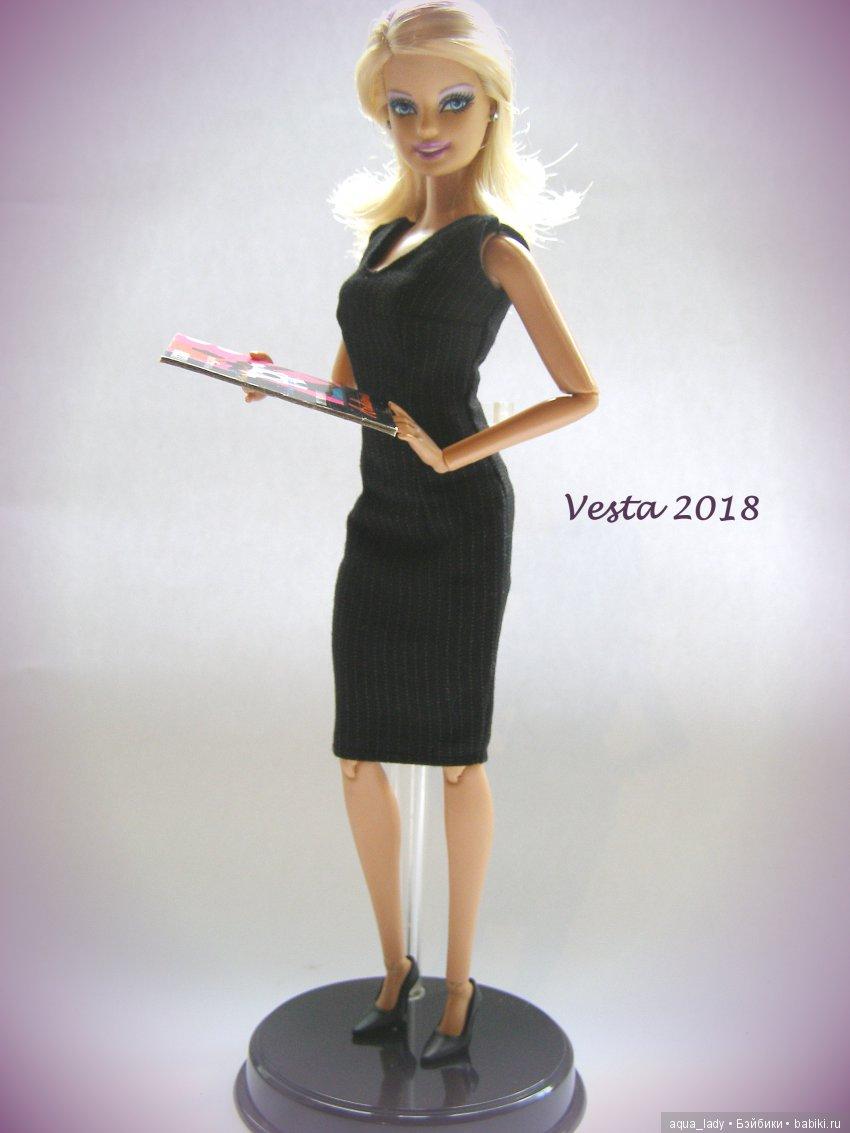 Редактор модного журнала