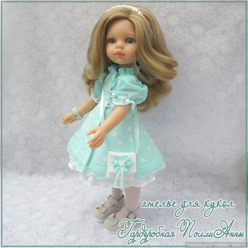 """Комплект для Paola Reina """"Бирюза"""" от ателье для кукол - """"Гардеробная ПоллиАнны"""""""