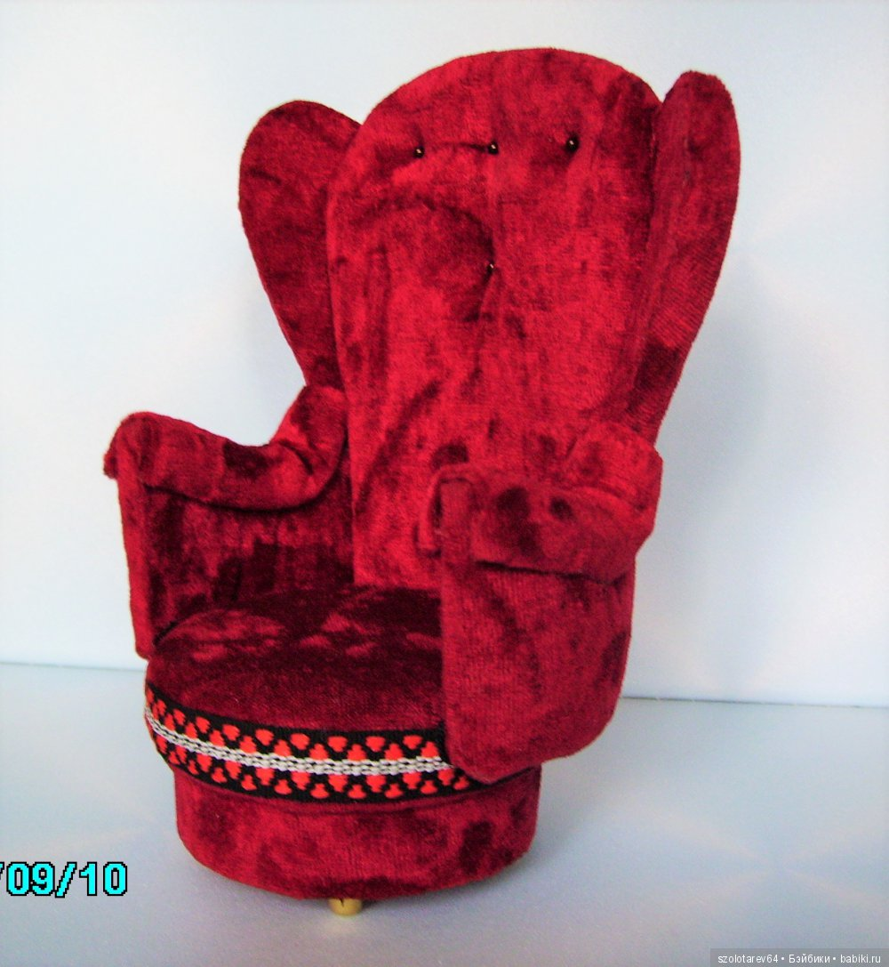 Кресло для кукол 1\6.