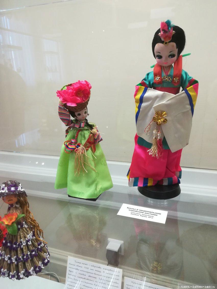 Кукла народов мира мексика