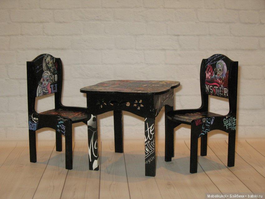 мебель 1:4 из фанеры, расцветка 'Монстр Хай'