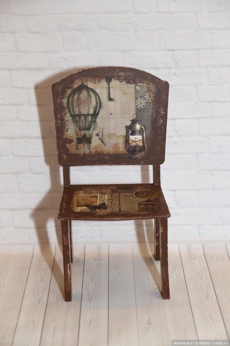 стул 1:4 из фанеры, расцветка 'Дом'