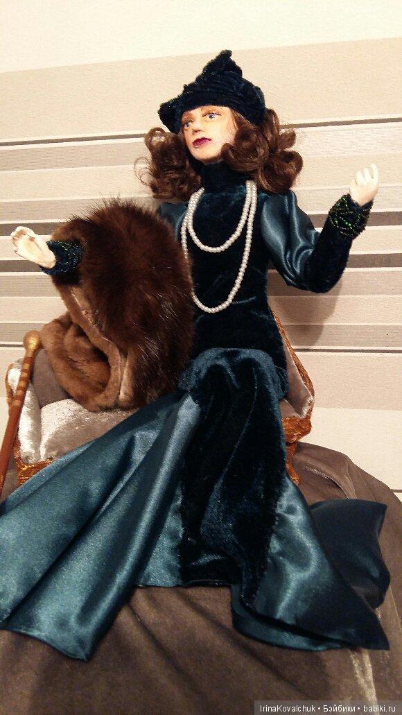 Это первая моя кукла, Дама с тростью, каркас, ладолл