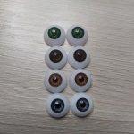 Лот глазок размер 12 для Паола Рейна и подобным