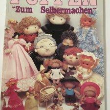 Книга Куклы своими руками в разных техниках,1990