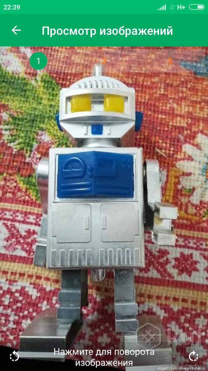 Робот СССР