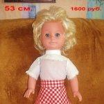 Куклы ГДР.