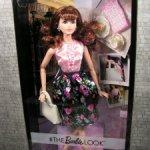 Barbie look sweet tea 2015 / барби чайная луковка