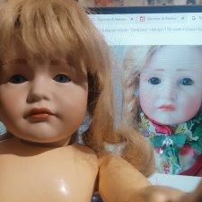 Помогите распознать куколку антикварную