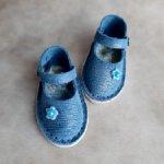 Туфельки из натуральной кожи для кукол Паола Рейна.