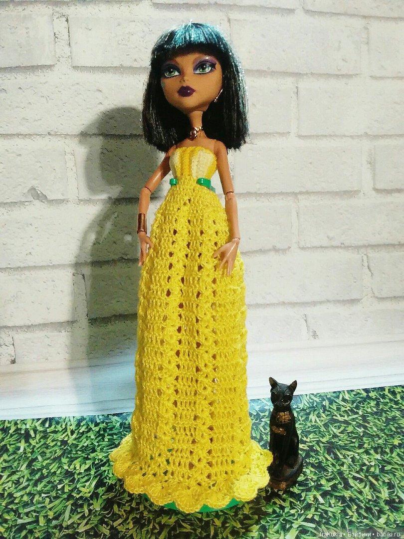 платье в пол для мх