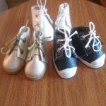 Ботинки из кожзама для кукол Паола Рейна. Оставшиеся  2 пары - лотом- дешевле!