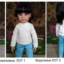 Кукла Готц, одежда