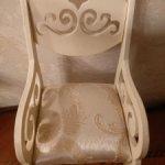 Кресло для куклят