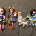 Маленькие, абсолютно новые куколки