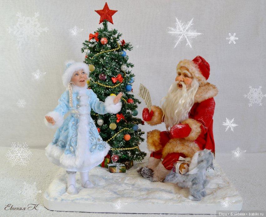 """""""День рождения Деда мороза"""" композиция сделана в единственном экземпляре,полностью ручная работа."""