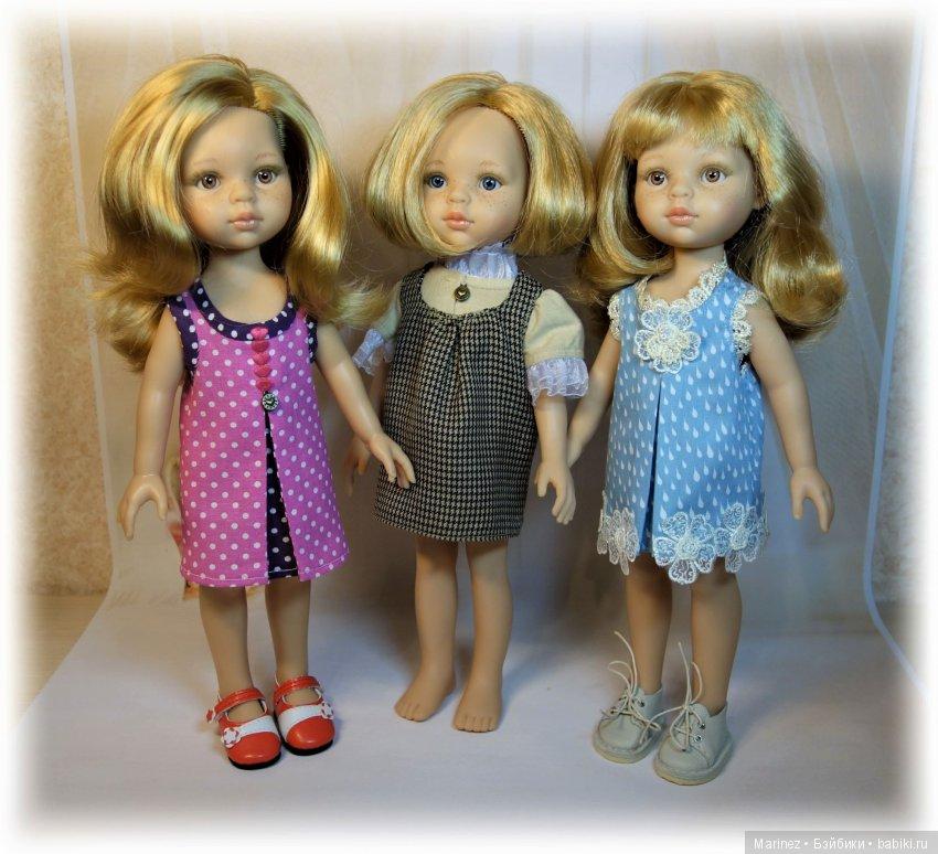 куклы Паола Рейна