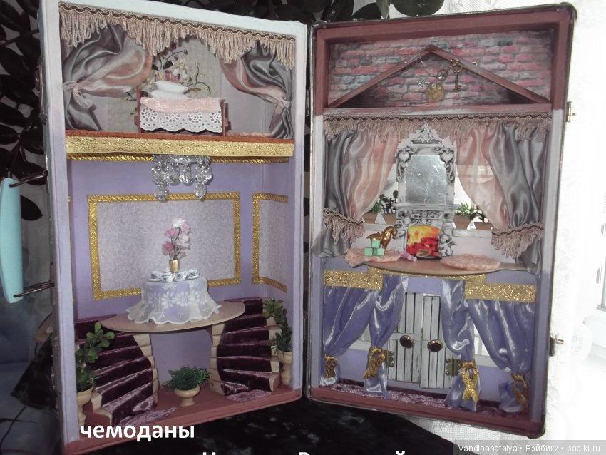 чемоданы  Натальи Вандиной