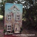Чемодан- Домик с камином (кукольный домик)