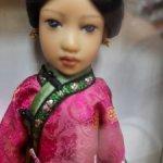 Китай от  Heldn Kish