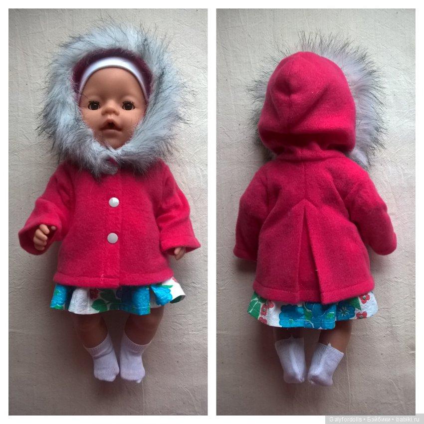 Одежда для Baby Born 43см. Вся одежда с лёгкостью снимается и надевается. Не боится стирки. Идеально для ежедневного использования.))