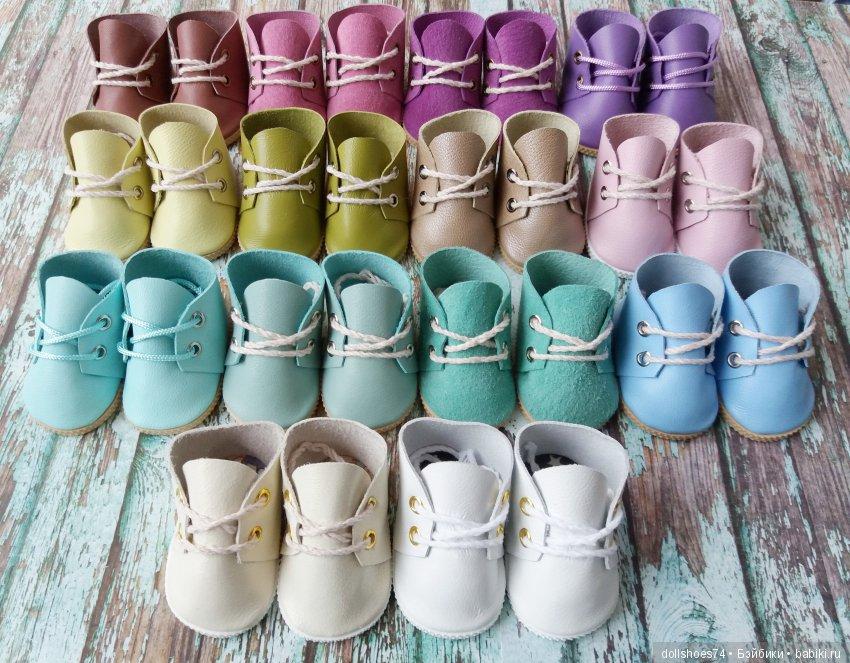Ботиночки со шнурком