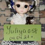 Кукла шарнирная, 16 см