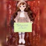 Костюм для куколки