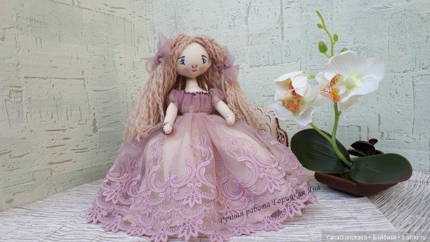 Кукла интерьерная с вышитым лицом