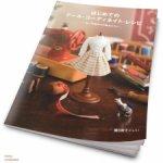 Японский журнал с выкройками на кукол Dolly Dolly / PDF формат
