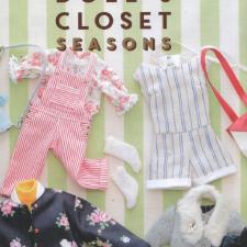 Японский журнал с выкройками на кукол Doll`s Closet Seasons / PDF формат