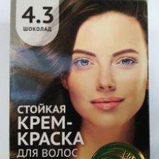Эксперименты с окрашиванием шерсти козы. Когда шоколад - не шоколад и не только