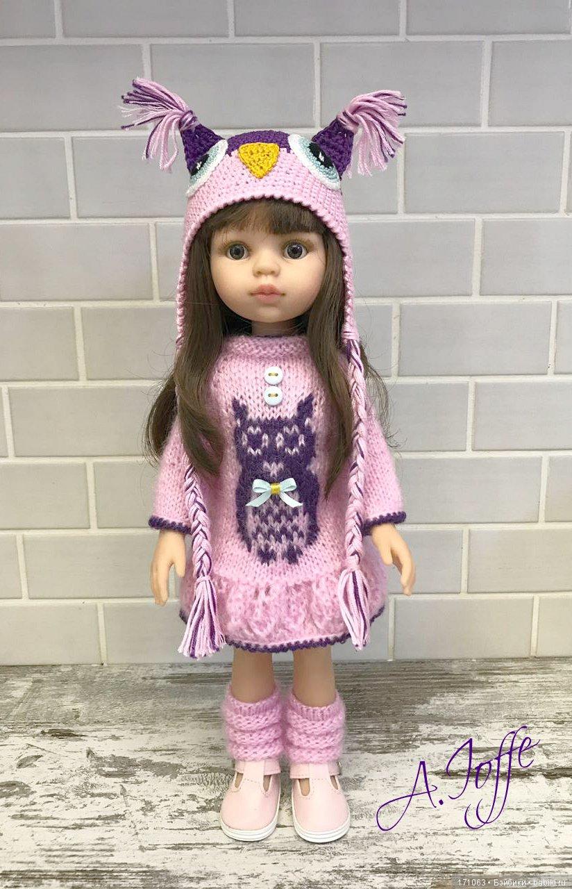 Комплект одежды для куклы Паола Рейна .