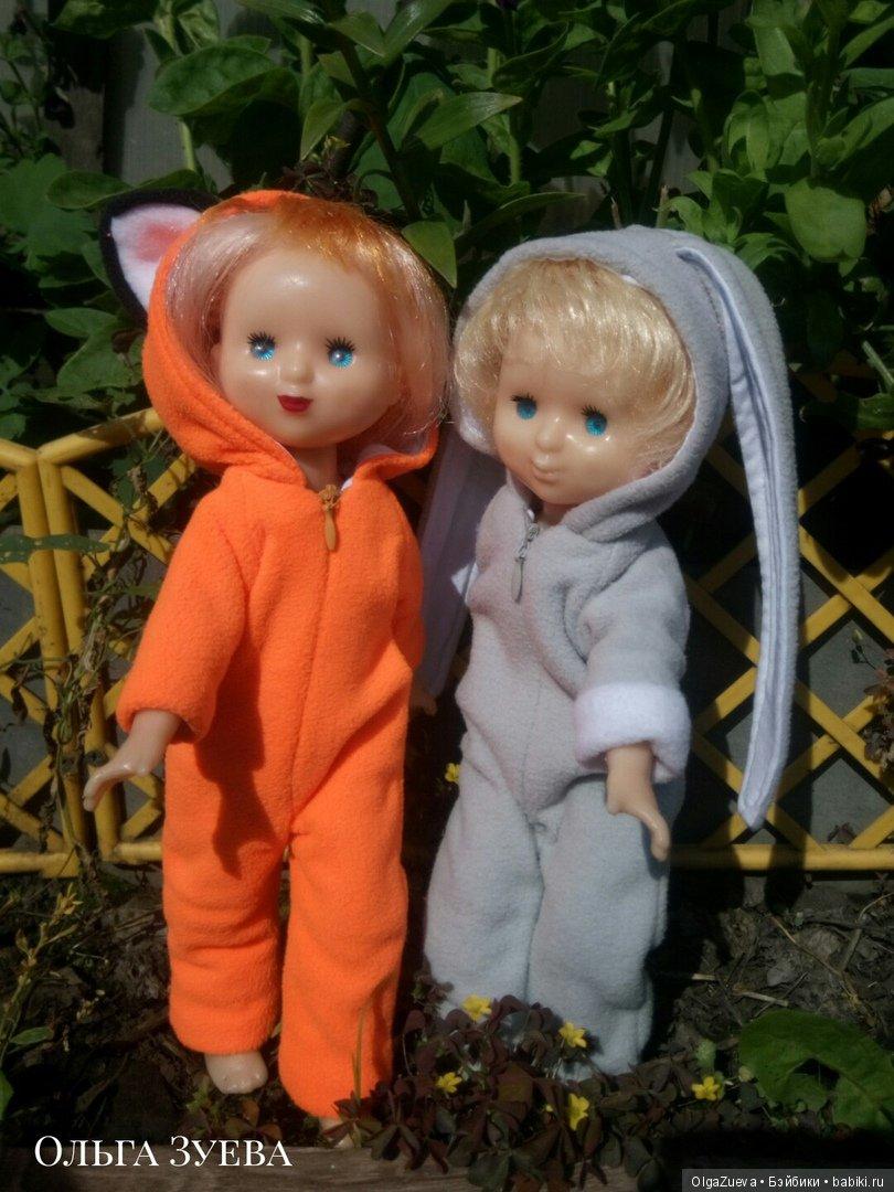 Комибинезоны для советских кукол