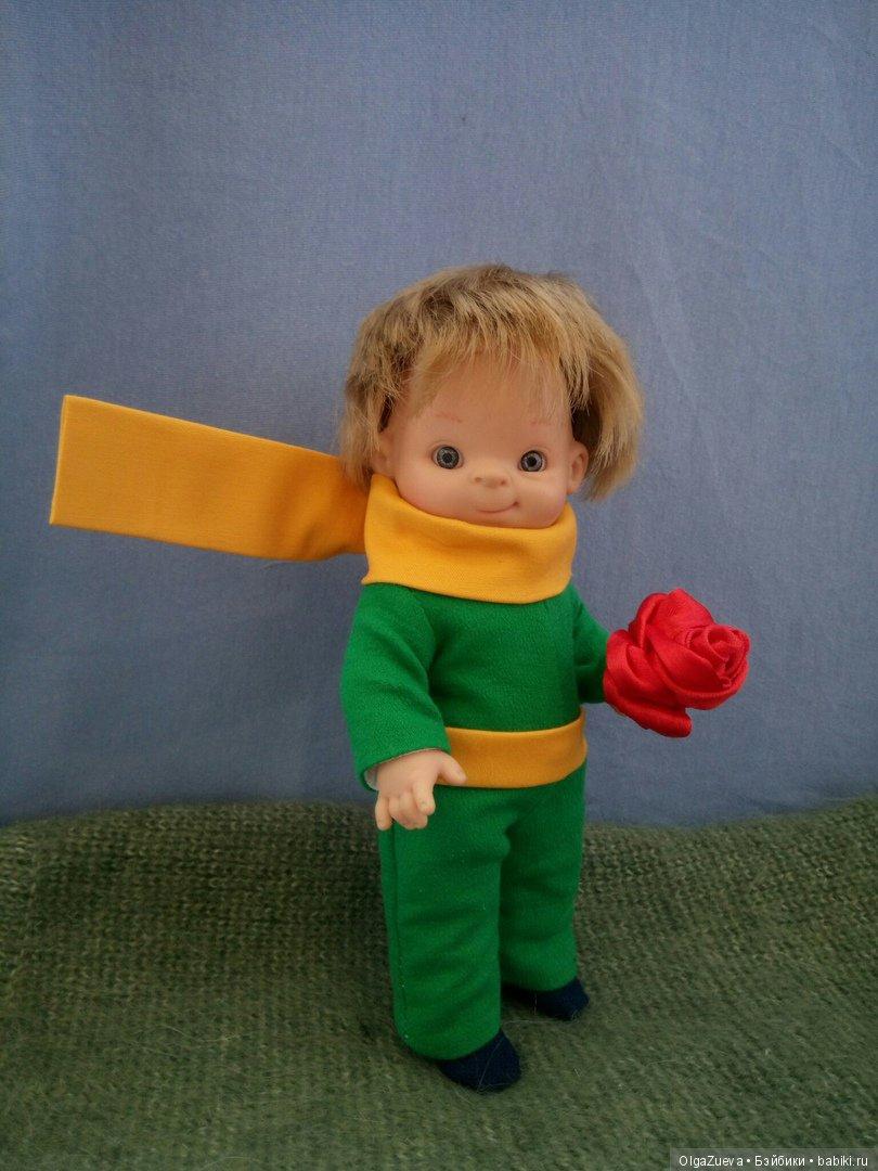 """Паолитос в костюме """"Маленький принц"""""""