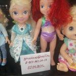 Куклы лот
