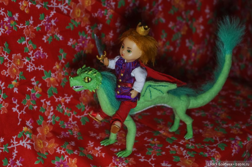 Каркасная игрушка зеленый дракон и Маленький принц