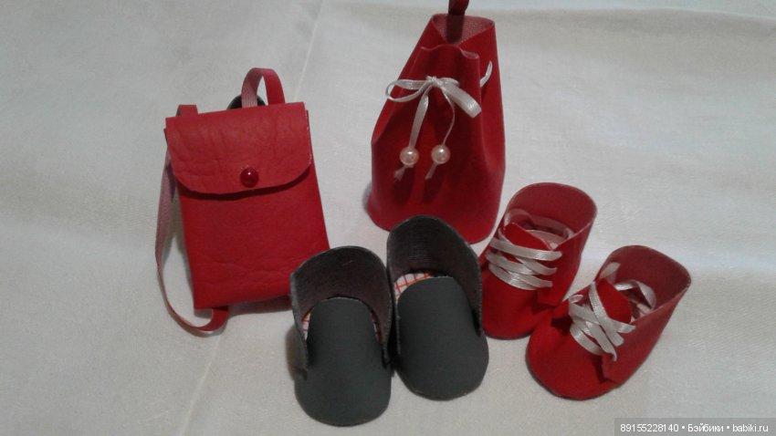 ботиночки и рюкзачки из искусственной кожи.