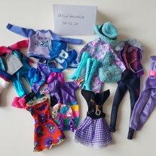 Большой лот одежды для Барби