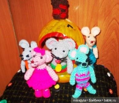 Вязаные мышата - весёлые ребята:))